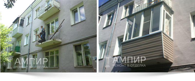 Отделка балконов и лоджий в Красноярске